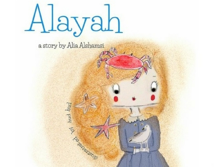 local-authors-alayah-alia-alashamshi